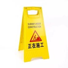 A字型告示牌 立式小心地滑提示牌 酒店停車警示牌正在施工警示樁