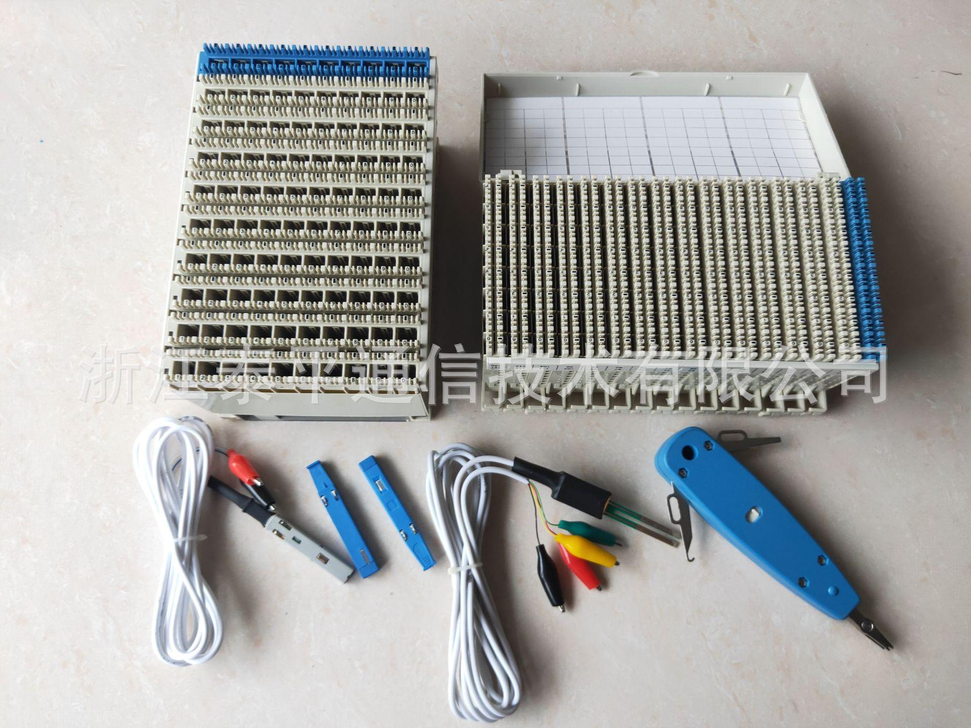 普天JPX01-配线模块 (1)
