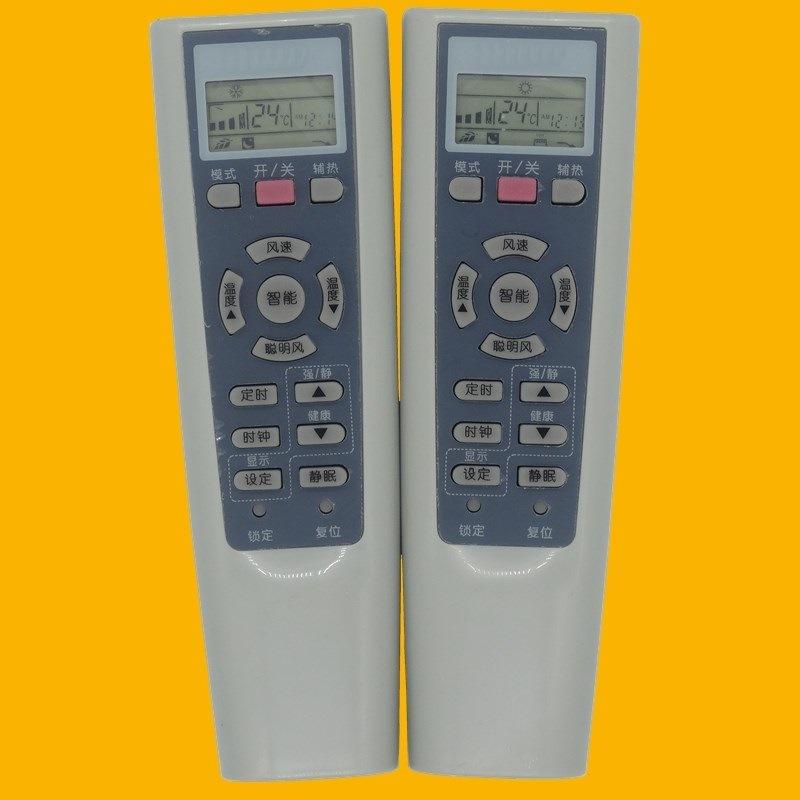 适用 海尔空调遥控器YR-W02 兼用YR-W08 YR-W03 W01 W04 W06 W07