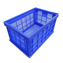 塑料胶框蓝色加厚折叠物流中转大号网格滑轮收纳塑胶筐批发周转筐