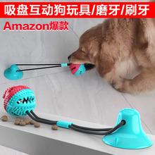 宠物用品新品亚马逊爆款热卖 宠物狗狗磨牙棒 吸盘狗玩具 狗牙刷