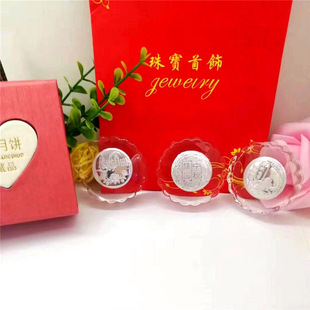 Pure Silver Mooncakes Crystal US Gold Mooncakes Mooncake Gifts Mid-Autumn Festival Insurance Gifts Pure Silver Gifts