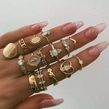 欧美跨境新款 复古美人头像金币十字架花纹镶钻爱心15件套戒指