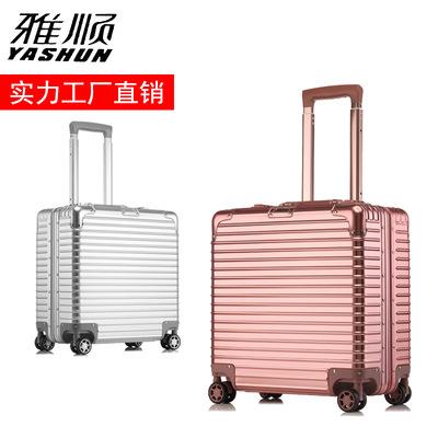 旅行箱 18寸万向轮铝框海关密码锁拉杆箱横纹包角行李箱 厂家直销