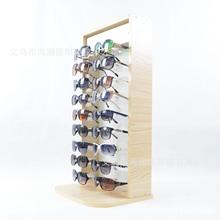 廠家直銷18格可站立眼鏡展示盒 擺攤墨鏡展示道具 眼鏡收納盒