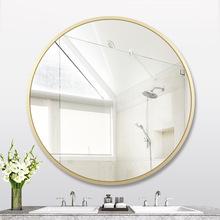 上海厂家定制生产铝合金框镜子椭圆形边框 浴室镜 化妆镜批发