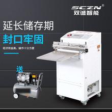 深圳 600外抽式真空包裝機 布料棉羊毛制品海綿抽真空機封口機械