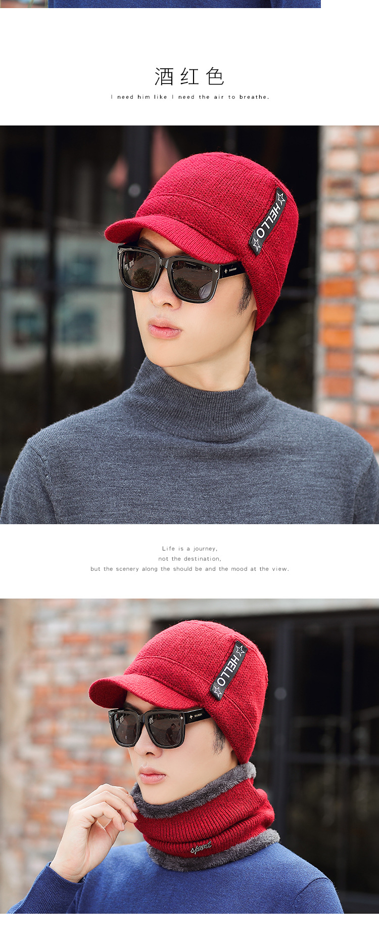 Sleek minimalist plus velvet thick knit hat NHXO156189
