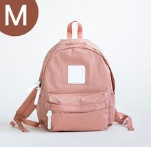 (M)纯色双肩包ins包男女电脑旅行背包轻便亲子包妈咪包书包轻便