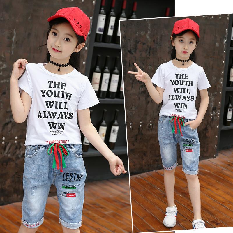 童装2019夏季新款女童字母印花套装学生牛仔裤两件套休闲一件代发