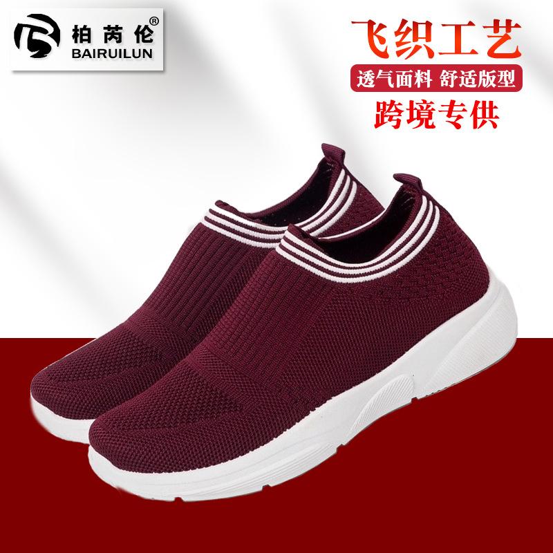 量大可议 2019韩版防滑懒人鞋 轻盈弹力休闲袜子鞋女 飞织运动鞋