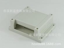 标准导轨式仪表外壳 PLC外壳 工控塑料盒 XLK-1:115*90*40