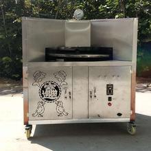 燒餅機商用全自動旋轉燃氣燒餅機轉爐燒餅機吊爐燒餅流動燒餅機
