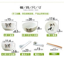 景德镇陶瓷碗碟套装家用中式餐具特价碗盘4人简约碗筷子个性组合