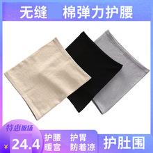 收腹带新款加大码保暖束腰带舒服驼色通用护腰腹护腿健康护腰带