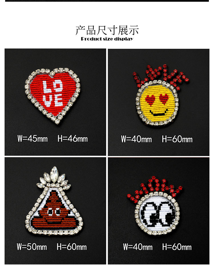 Beaded heart-shaped expression handmade clothing hand-sewnshoes bags decoration accessories NHNK243757