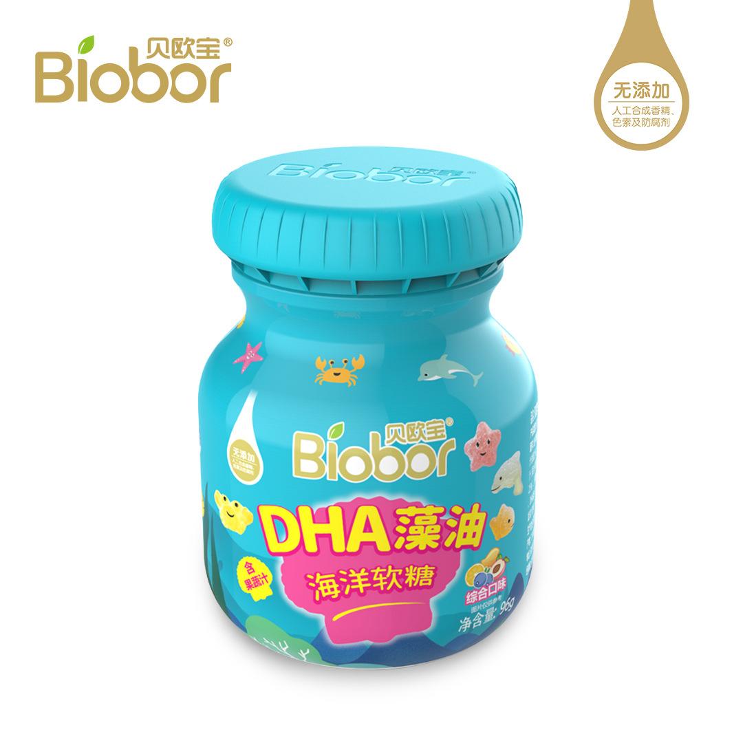 96g贝欧宝DHA藻油海洋软糖罐装软糖果汁橡皮糖休闲零食QQ糖