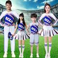 啦啦操服装女运动会开幕式拉拉队服装六一儿童表演服校园足球宝贝