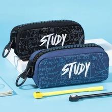图米学生学霸大拉链笔袋创意简约大容量帆布多功能铅笔袋厂家直销