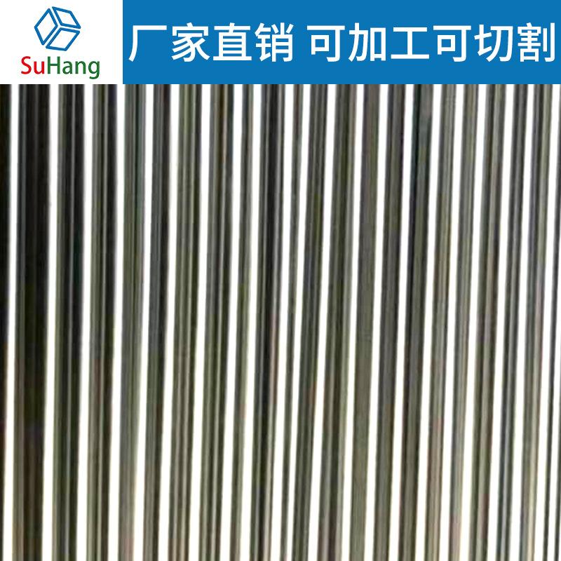 廠家直銷 不銹鋼異型管材 抗腐蝕亮光不銹鋼六角棒 不銹鋼研磨棒
