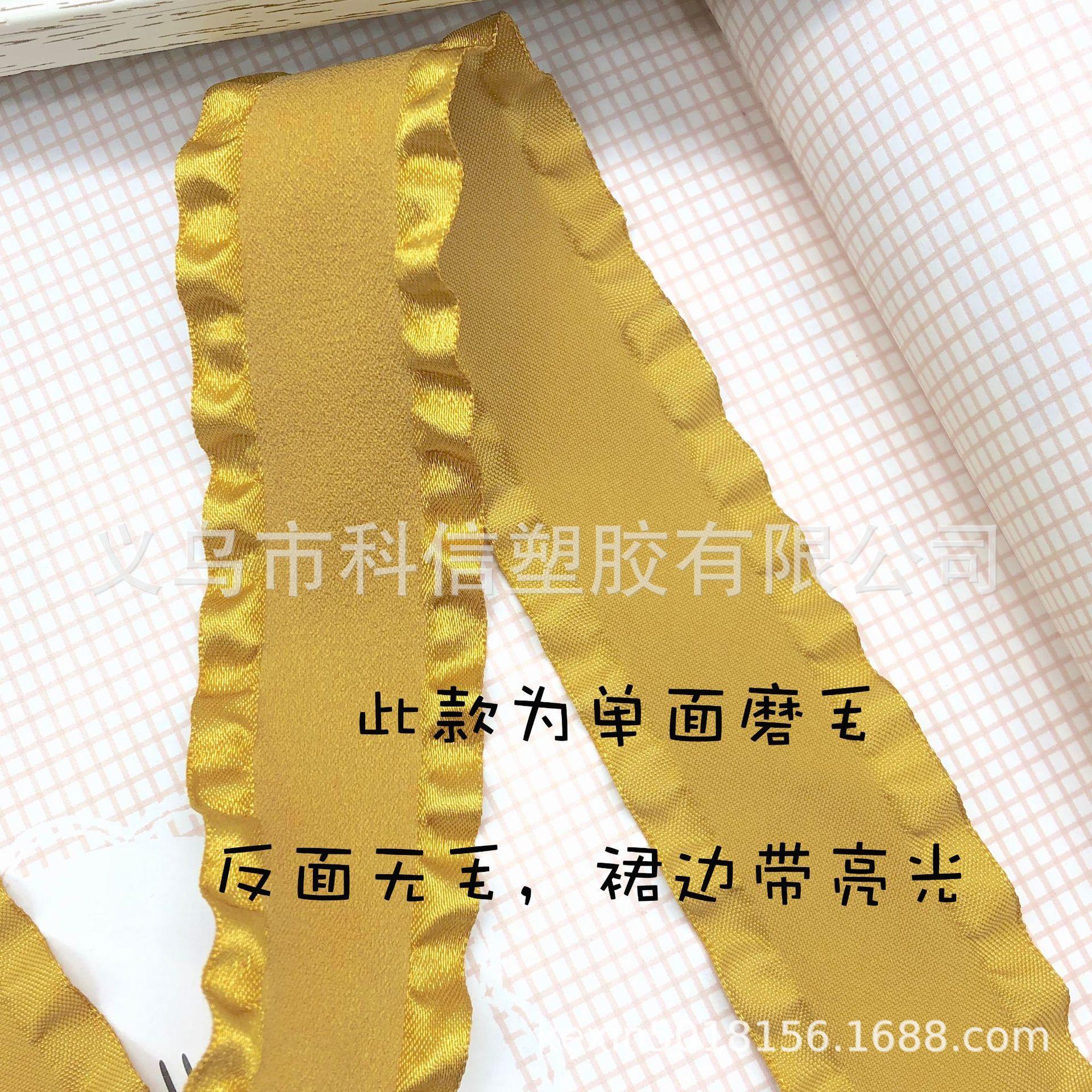 771561625448_.pic_hd.jpg