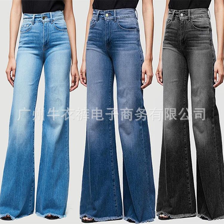 厂家直销跨境欧美热卖爆款女士牛仔裤修身显瘦阔腿流苏长裤牛仔裤