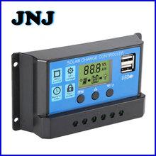 10A20A30A太陽能控制器LCD顯示充放電太陽能控制器12V24V智能識別