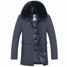 5爸爸冬装外套中年棉衣加厚款老爸冬季羽绒棉服中老年爷爷男装
