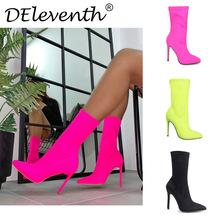 DEleventh 歐美跨境女鞋中筒靴彈力布尖頭細跟高跟鞋大碼女靴43碼