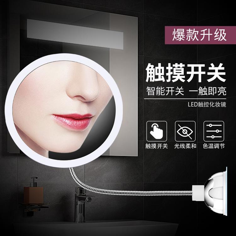 塑料圆形浴室吸盘软管旋转化妆镜 洗手间卫浴厕所挂墙镜子厂家