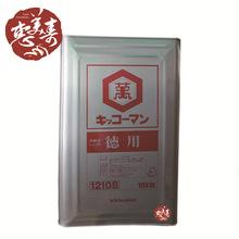 日本原装进口酱油 德用万字浓口酱油 万字酱油酿造料理店用18L