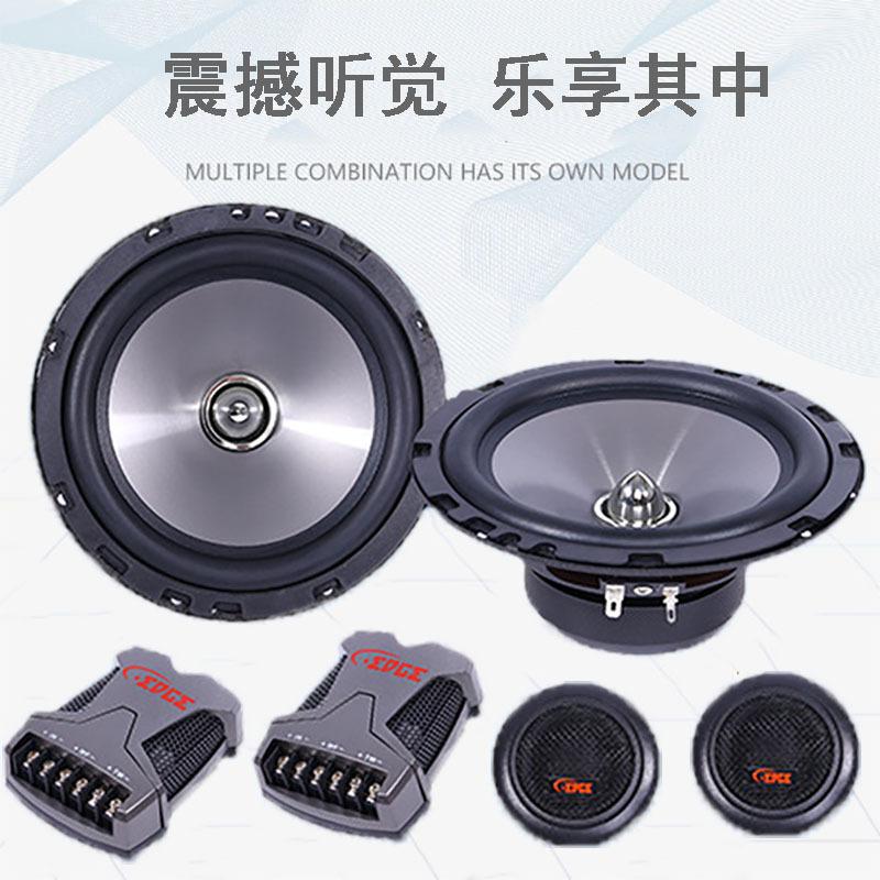 厂家批发汽车音响喇叭6.5寸套装2路车载中低音高音喇叭扬声器
