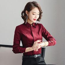 2019春秋新款长袖酒红色衬衫女职业装工作服韩版翻领长袖衬衣女装
