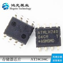 EEPROM存儲器 > AT24C04C-SSHM-T AT24C04C 原裝 電子元器件配單