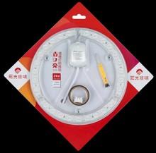 陽光照明led模組吸頂燈改造燈板圓形光源貼片12w18w24w32w改裝燈