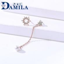 达米拉s925纯银饰品女款个?#28304;?#24847;不对称耳坠贝珠耳线经典锆石耳钉