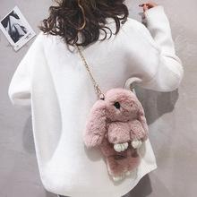 可爱小兔兔双肩包女生背包卡通兔子斜挎包毛绒装死兔包包韩版新款