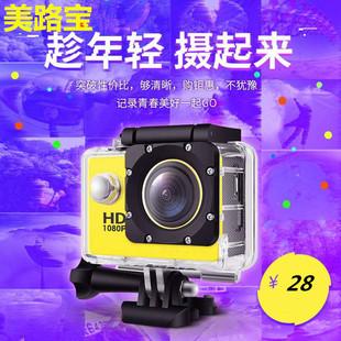 Off-season sports dv sj4000 direct supply sports camera for riding outdoor sports camera 2.0