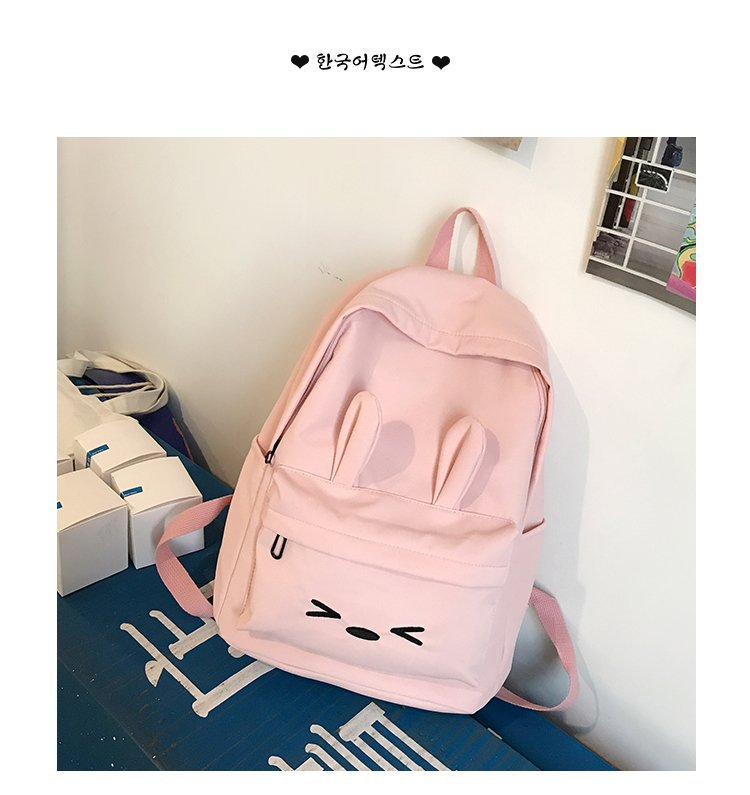 Polyester Fashion  backpack  (red)  Fashion Bags NHHX0905-red
