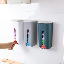 2519塑料袋收納盒 廚房壁掛裝垃圾袋的盒子抽取垃圾袋收納盒