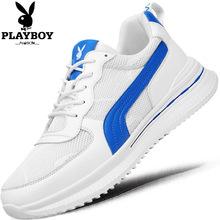 花花公子春季新款男鞋子青年运动鞋韩版休闲鞋学生时尚男士跑步鞋