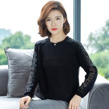 2019秋冬季新款女士針織打底衫圓領長袖蕾絲鏤空韓版氣質可外穿