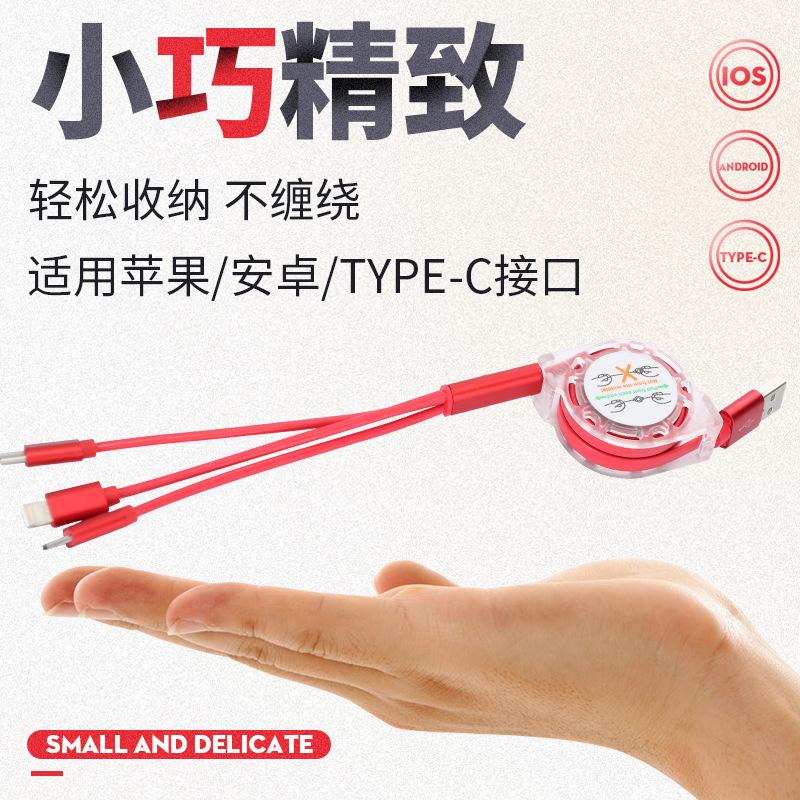 Câble adaptateur pour téléphone portable - Ref 3382541 Image 3
