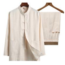 中國風棉麻唐裝男長袖套裝春秋款中式復古亞麻外套禪修居士服純色