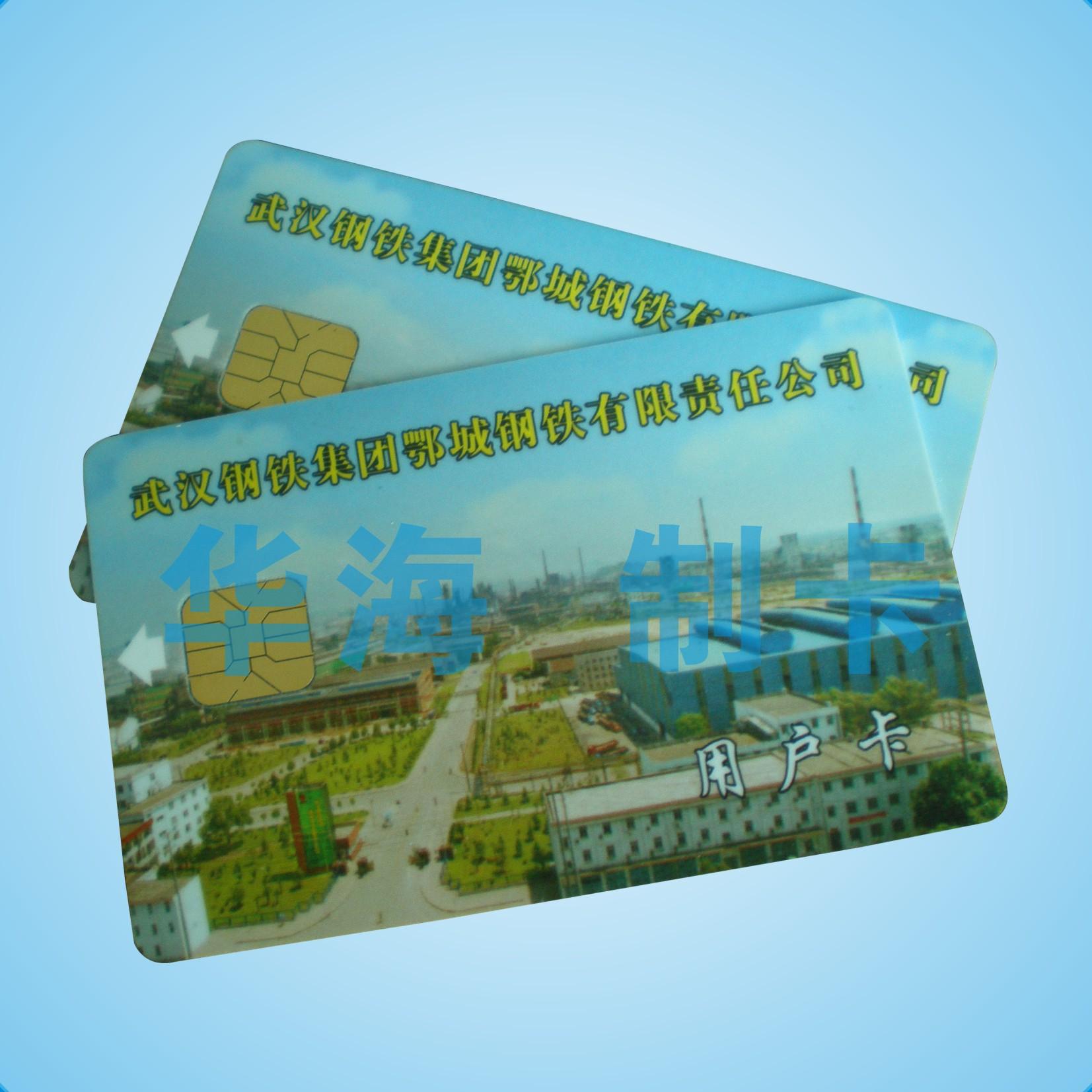 武汉钢铁厂1.jpg