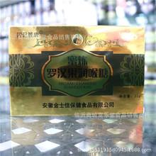 蜜炼罗汉果润喉糖32克清咽润喉草珊瑚西瓜霜薄荷糖含片