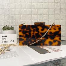 熱賣推薦 歐美時尚亞克力豹紋晚宴包禮服包速賣通爆款手拿包女包