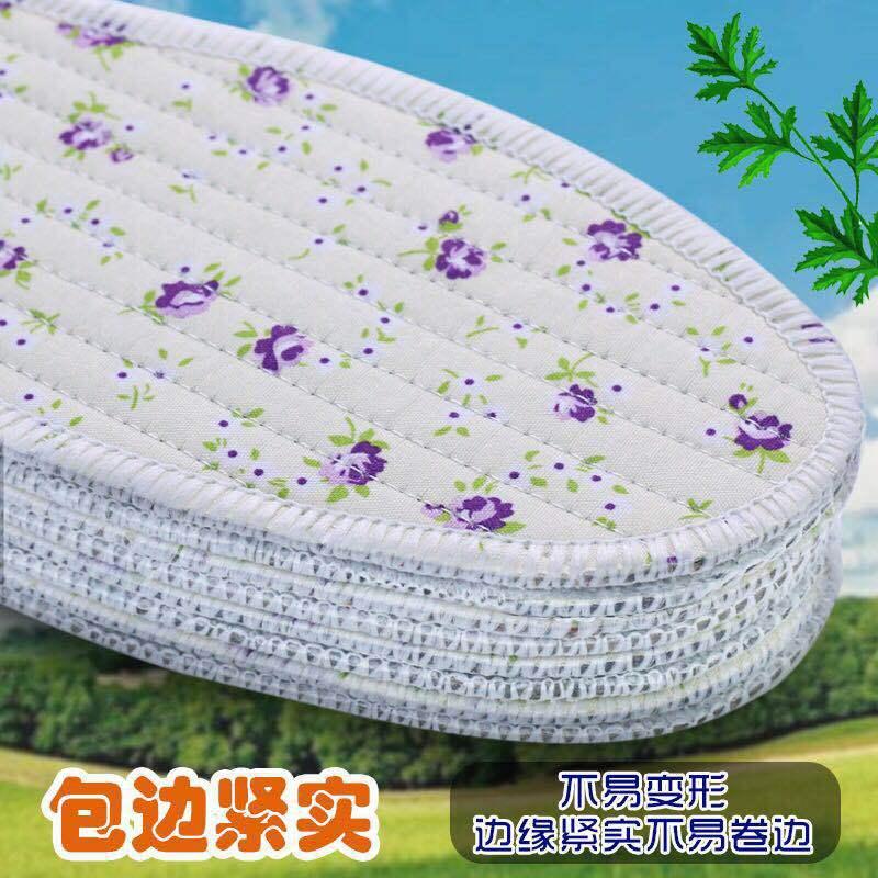 四季小花布除臭吸汗纯棉布男女加香独立包装鞋垫透气加厚