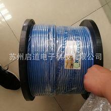 1694A百通Belden同轴电缆RG-6 U型  有代理证书
