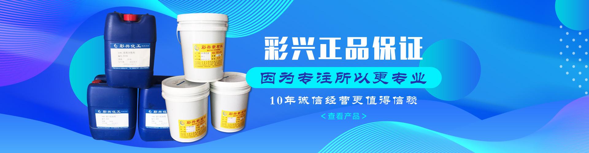 丙烯酸天津胶水色浆的图片